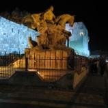 『行った気になる世界遺産 古代都市ダマスカス』の画像