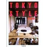 """『リアルな日本 """"Tokyo Style""""』の画像"""