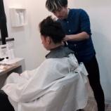 『新しいヘアスタイル考案中、、、』の画像