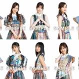 『【乃木坂46】うおおお!!!『27thシングル』新衣装、これ良すぎだろ!!!!!!!!!!!!!』の画像