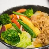 『吉野家がま~ん向けに11種の野菜を使った「ベジ丼」を発売……肉なしで並530円』の画像