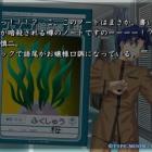 『Vita版『Fate/hollow ataraxia』プレイ日記その6~デスノートと魔法少女と終幕~』の画像