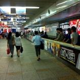 『(番外編)東京の人はムービングウォークで歩かない!』の画像