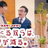 『まさかの展開にwww 乃木坂毎月劇場『しゃべる奴らは、ハラが減る。』第2話 公開!!!!!!』の画像