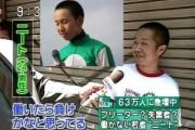 茨城50人デモ「原発止めろ!」「兵器もいらない!」 30歳無職「東京でも参加。水戸でもやらねば」
