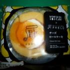 『「Uchi Café × PABLO チーズロールケーキ」~ローソンとPABLOが初コラボ!~ ローソン 八王子千人町店』の画像