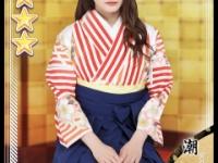 【日向坂46】袴姿が可愛すぎる!?ケヤキセでメンバーの袴姿が公開!!!
