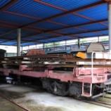 『保存貨車 コキ9100形コキ9100』の画像