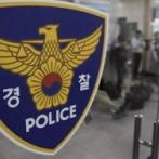 新型コロナ担当の法務部職員、漢江の橋から飛び降り自殺=韓国の反応
