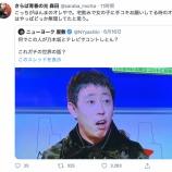 『【乃木坂46】さらば森田『こっちがほんまのオレやで。宅飲みで女の子に・・・』』の画像