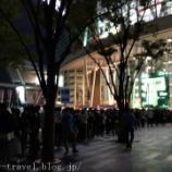 『【NBA JAPAN GAMES 2019】ヒューストン・ロケッツVSトロント・ラプターズ観戦記@さいたまスーパーアリーナ』の画像
