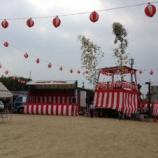 『小山田 納涼祭』の画像