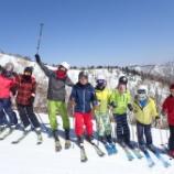 『武尊スキーキャンプ 〜ファイナル〜』の画像