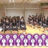 『【乃木坂46】『18thシングル』選抜発表!!!』の画像