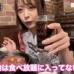 いきなりステーキ 食べ放題はコスパ最高メニューだった(ただし大食いの人限定)