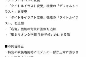 【ミリシタ】シアターデイズVer. 3.1.000が配信!アプリアイコンが天空橋朋花に!