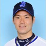 『【野球】横浜ベイスターズ・弥太郎が契約更改後の会見で「横浜は練習での集中力も低いし、私服もきちっとしていない。」と苦言』の画像