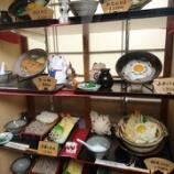 『今年も年越し蕎麦(天ざる蕎麦)をいただきました~【小花庵】@兵庫・川西』の画像