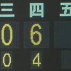 【戸郷】巨人ファン集合【宮本】