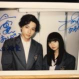 『【乃木坂46】齋藤飛鳥、山田裕貴との2ショットチェキ写真が天使すぎる・・・』の画像