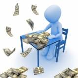 『ドル転するのにお得な方法は?』の画像