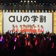 モリ娘。 au学割キャンペーン新CM「ライブステージ篇」4月1日よりスタート!! アイドルファンマスター