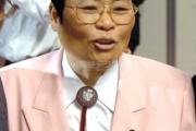 【ガハハ!】自民党が井脇ノブ子ちゃんを公認