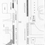 『戸田市植木市「花フェスタ」 会場を市役所西側に変更し新たな企画で3月30日(土)開催です』の画像