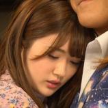 『【乃木坂46】樋口日奈、男の胸に抱かれる・・・』の画像