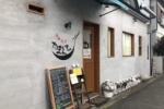 一品料理も魅力!隠れ家的な雰囲気もある中華厨房 やまぐち -  中華レストラン(交野市私部)