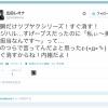 女優広田レオナさん、こじはるをdisる