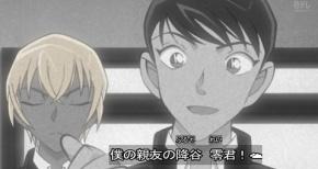 【名探偵コナン】第1004話…ラムはせっかち(原作感想)