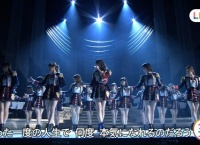 【うたコン】AKB48が「シュートサイン」を披露!