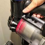 『【ひと手間減る】掃除機の充電コードをスッキリと』の画像