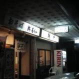 『【老舗の味】38年ぶりに揚次(仙台市青葉区)の中華ソバをいただきました』の画像