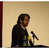 『北区講演会』の画像