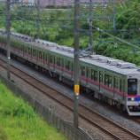 『京成3500形 成田スカイアクセス線入線』の画像