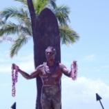 『7歳~17歳対象サマーキャンプ|グローバルビレッジ・ハワイ』の画像