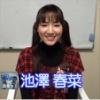 『池澤春菜さん、結婚を報告!!』の画像