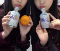 【欅坂46】三ヶ日みかんジュースなんてあるのか!これはちょっと飲みたいwww