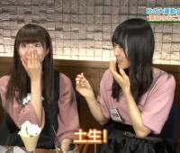 【欅坂46】土生ちゃんとゆっかーが仲良く隣に座ってるのがイイ!