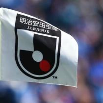 【緊急事態宣言】J1神戸、無観客開催を求められる…