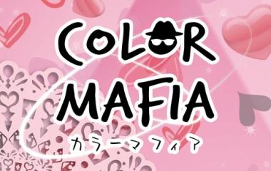 『COLOR MAFIA』の画像