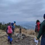 『リハビリ山行で「郡岳」へ』の画像
