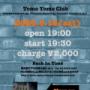 8/15 土 19:30~ TTCジャム21 トモトモクラブとジャム・セッション