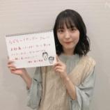 『【乃木坂46】早川聖来、意外と上手いなwwwwww』の画像