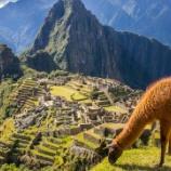 『【再告知】南米聖地めぐりの旅は、本日が超早割の最終日』の画像