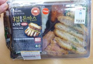 韓国の弁当(4500ウォン)をご覧ください