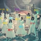 『【乃木坂46】これは見やすいアングル!28thアンダー曲『マシンガンレイン』フォーメーションがこちら!!!!!!』の画像