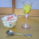 『宝田恭子です。アンチエイジングに役立つ朝食』の画像